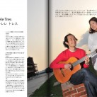 Musicians Yuu and Takeo of Lelele Tres | 10. Magazine, Japan