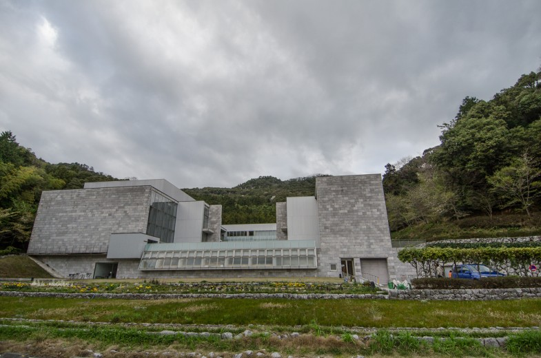 Akiyoshidai International Artists' Village