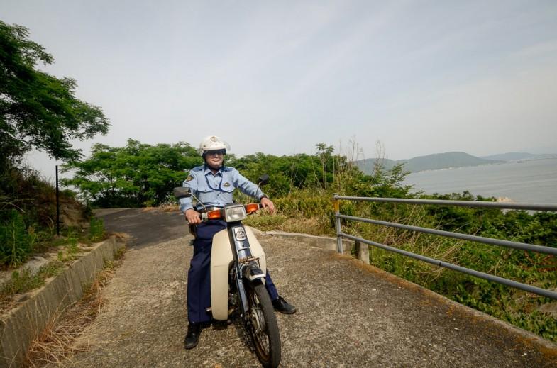The Megijima Police Force