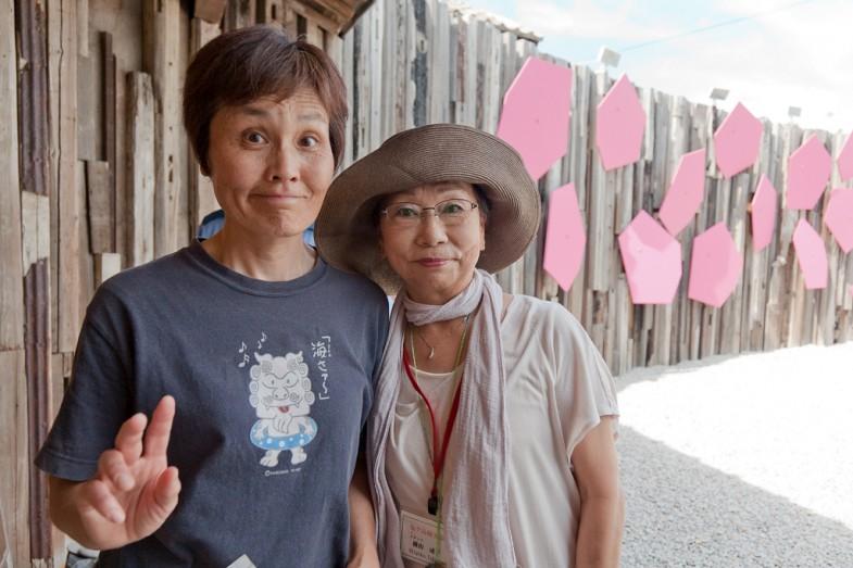 Kawai and Yokoyama come out for the show at Megi House