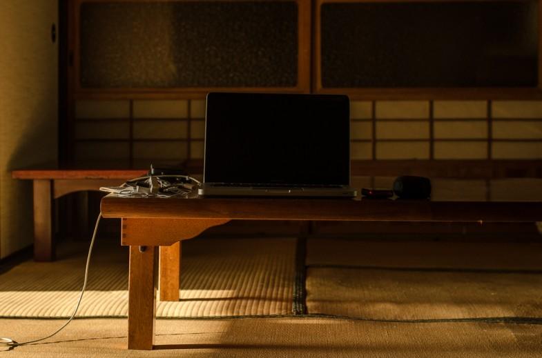 At Kimachi House, Yamaguchi, Japan